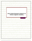 2012 Deep Research Report on China Lingerie Industry