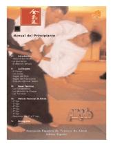 Manual del Principiante de la Aikikai España