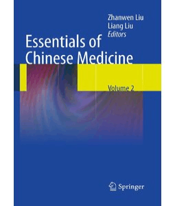 Essentials of Chinese Medicine (Volume 1, 2, 3)
