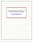 2012 Deep Research Report on China LOW-E Glass Industry