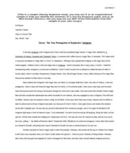 Howard application essay